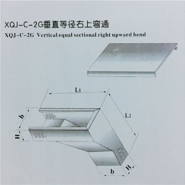 XQJ-C-2G垂直等徑右上彎通